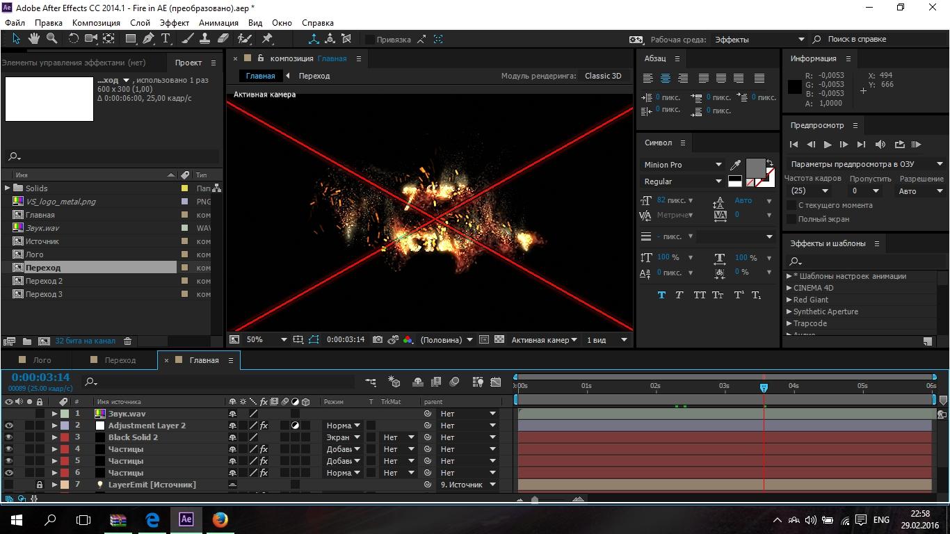 Визуальные эффекты для видео. Как сделать эффекты в видео 89