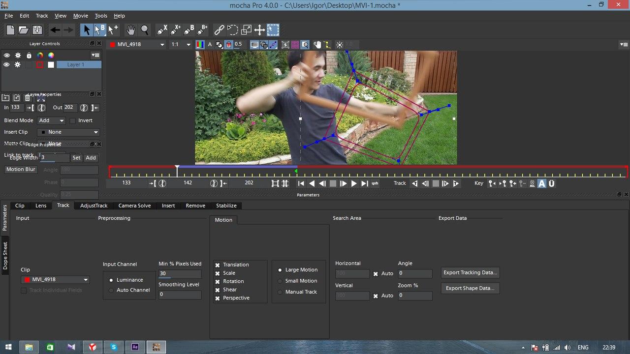 инструкция трекинг камеры в after effects cs5