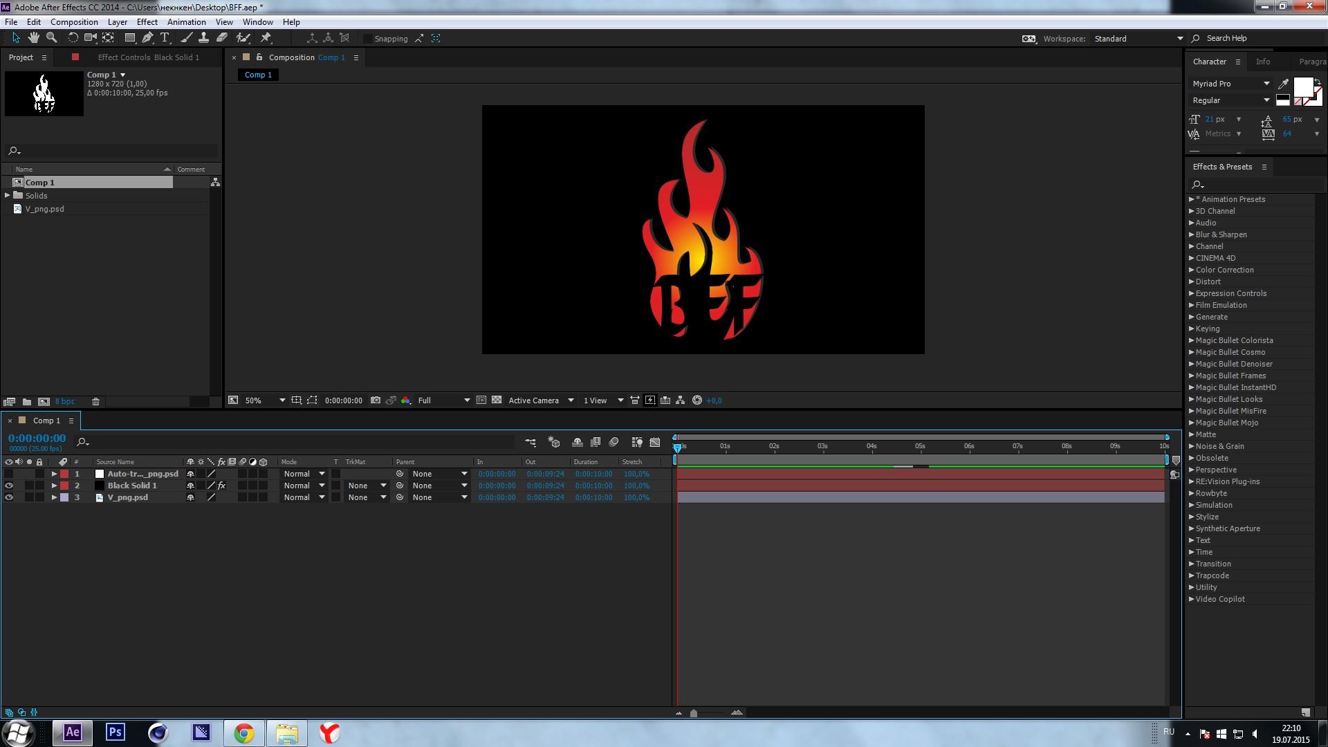 Как сделать видео в after effects фото 994