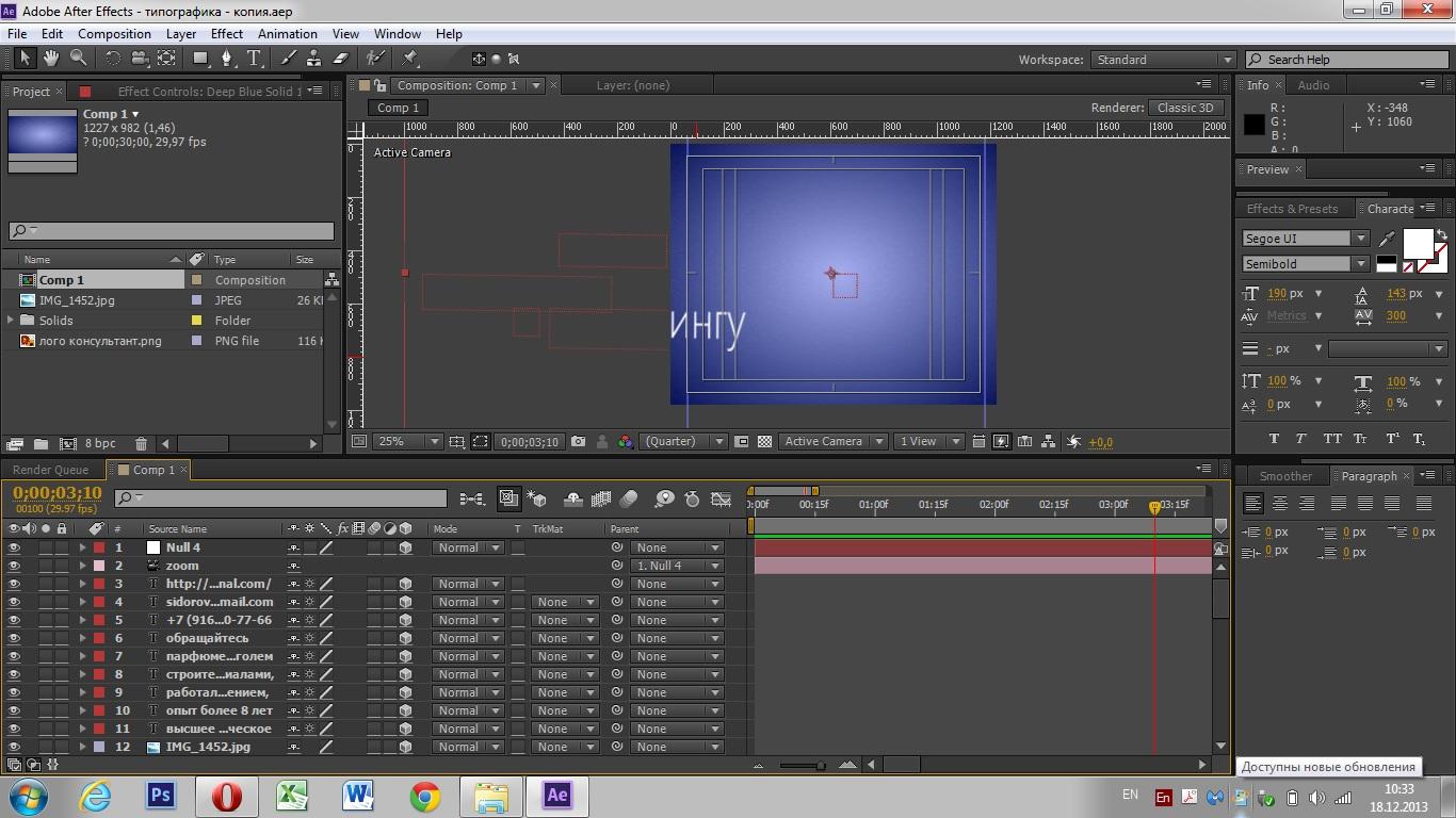 Визуальные эффекты для видео. Как сделать эффекты в видео 39
