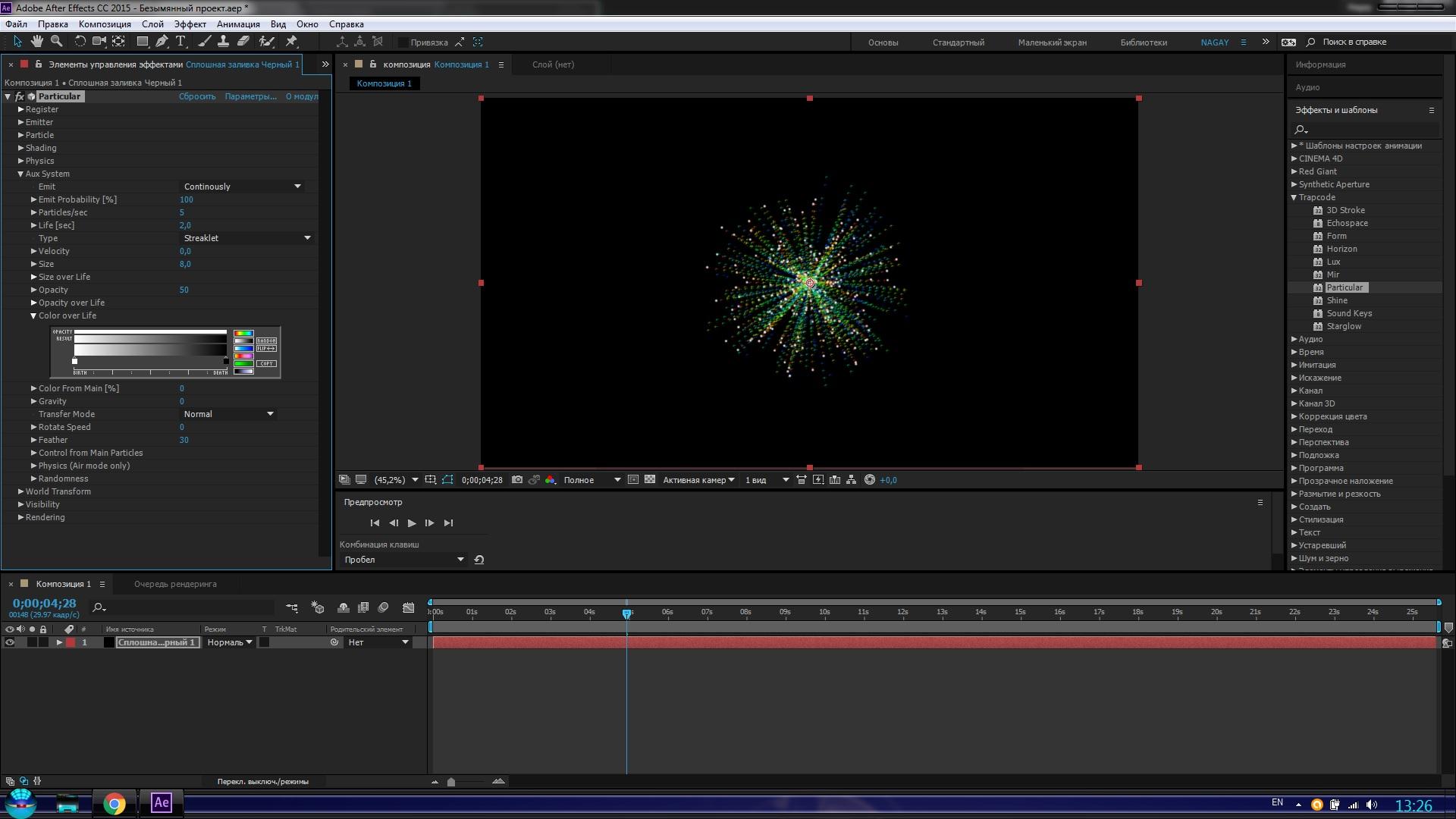 Анимация картинки в афтер эффекте