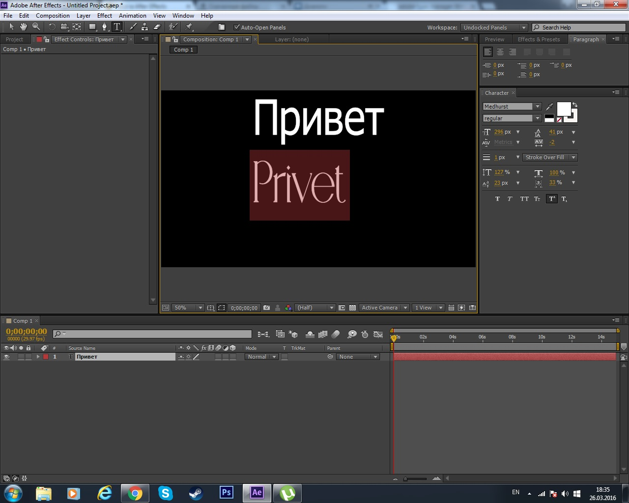 Как сделать красивый текст adobe after effects7