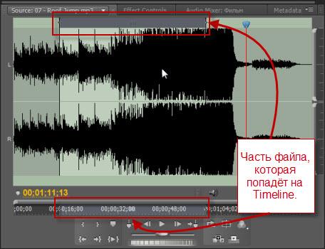 редактирование звука в видео