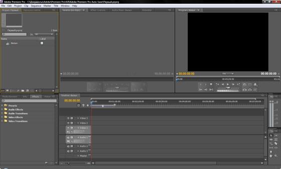 Адоб про видео программу монтажа для премьер