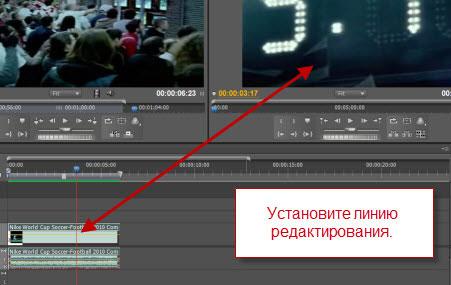 Стоп-кадр в Premiere Pro