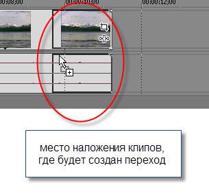 http://videosmile.ru/images/stories/content1/Vegas/osnovi/11/2.jpg
