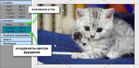 http://videosmile.ru/images/stories/content1/Vegas/uroki/1/8.jpg