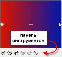 http://videosmile.ru/images/stories/content1/Vegas/uroki/5/5.jpg